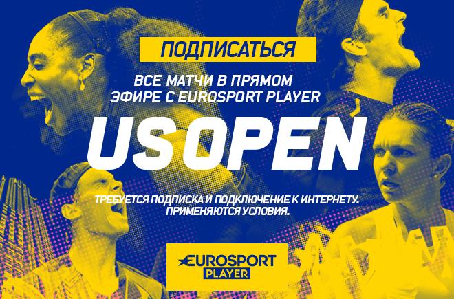 Calendario Wta 2019.Kalendar Rezultaty Wta Tennis Eurosport